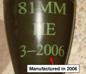 US mortar shell